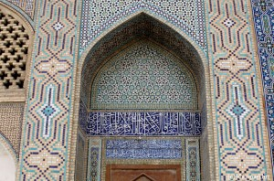 Darb-e-Imam Shrine, Isfahan, Iran