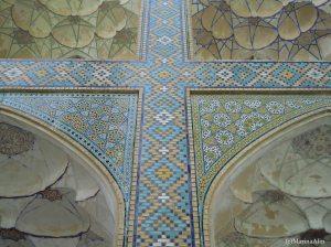 Madar-i-Shah Madrasa, Isfahan, Iran